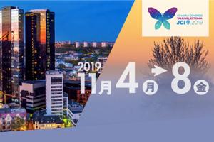 JCI世界大会 2019 エストニア タリン大会