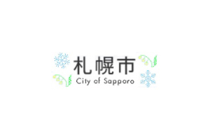 札幌市公式ホームページ